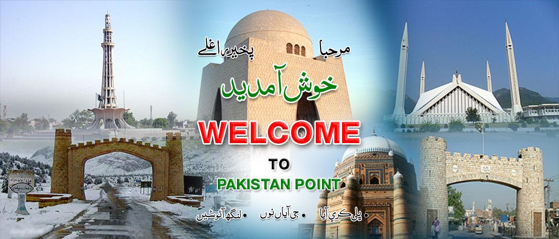 PakistanPoint