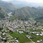ایبٹ آباد