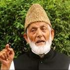 سید علی شاہ گیلانی
