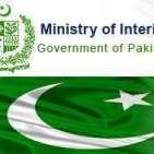 Interior Ministry