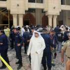 Suiside Bomb Blast in Kuwait.26 june 2015.