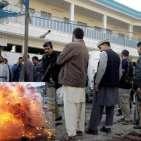 ایکسائیز دفتر کے قریب خود کش دھماکہ، متعدد ہلاک اور زخمی ۴/۱۹/۲۰۱٦