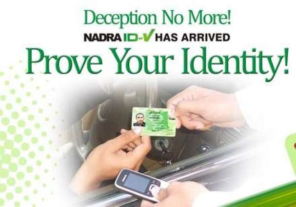 NADRA verification phase begins, fake or dual identity cards and passports will be blocked
