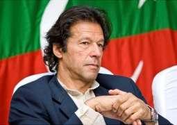 PTI Chaiman will visit Karachi today