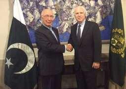 US delegation visit Sirtaj Aziz,