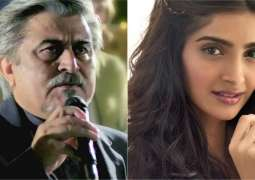 Jamal Shah wants to cast Sonam Kapoor in his film