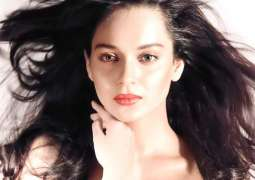 Bollywood actress Kangna Ranaut considering to attend cultural show in Lahore, Pakistan