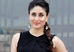Kareena is a brave actress of the modern era, Anil Kapoor