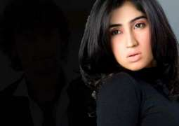 Model Qandeel Baloch killed in the name of 'Honor'