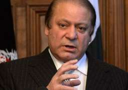 PM revised the date for observing black day for Kashmir