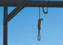 2 murderer have been hanged in Sargodha and Sahiwal jail