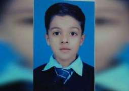 Series of disappearances in Lahore, another child missing