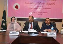 Growth linked to success of businesswomen: FPCCI