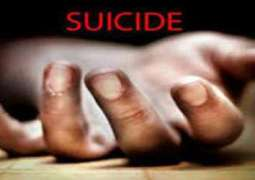 Lahore: Girl found dead in a hotel room at Mall Road