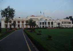 New Cabinet of Sindh Assembly sworn in Governor House