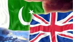 انگلینڈ و پاکستان نا کرکٹ ٹیم تا نیام اٹ چار ٹیسٹ میچ آتا سیریز نا مسٹ میکو میچ 3اگست آن بناء کیک
