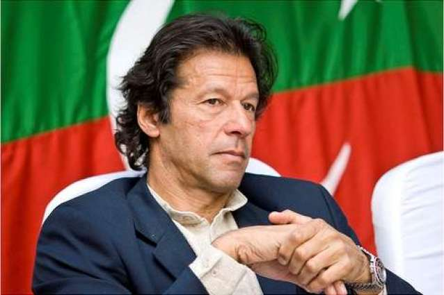 PTI Chaiman will visit Karachi today