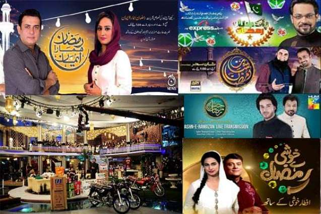 Want to know the procedure to register in a Ramadan show? read the report