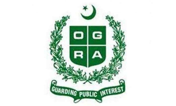 Today Pm has approved the appointment of Ms Uzma adil as Chairman OGRA.