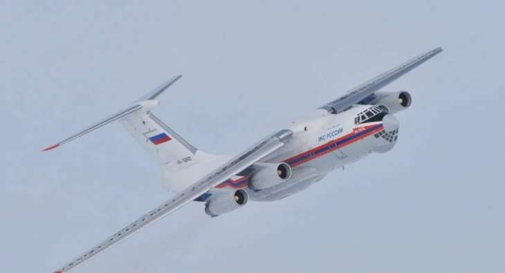 Il-76 Russian aircraft missing with 11 people on board