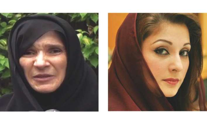 Dr. Uzma Khan issued a written apology to Mariam Nawaz.
