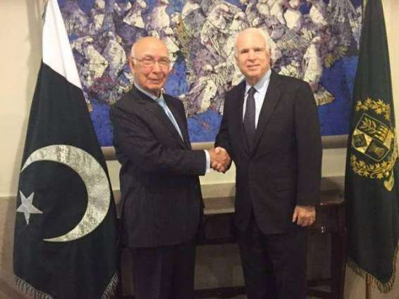 US delegation visit Sirtaj Aziz,