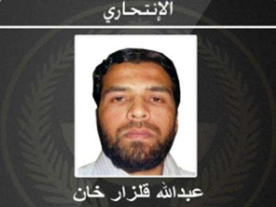 Pakistani Resident involves in Jeddah bombings, Saudi ministry