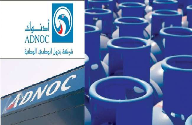 Abu Dhabi, ADNOC has announced reduction in the price of LPG cylinders for July