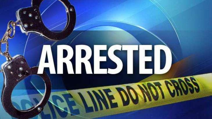 Women murdered in Kemari, a suspected street criminal is arrested