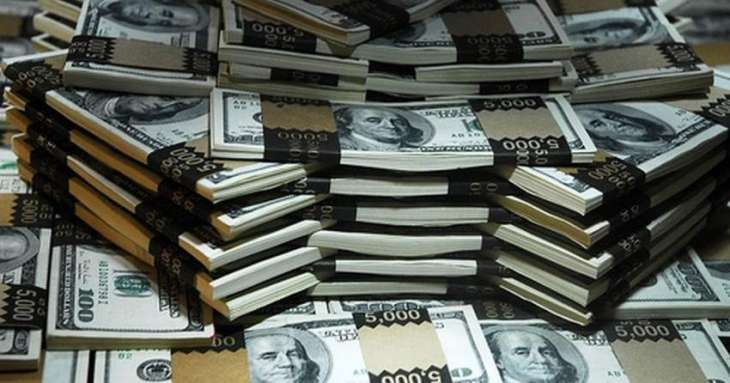 Foreign exchange reserves exceeding 23 billion dollars