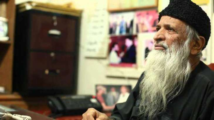 PPP demands Abdul Sattar Edhi university of humanities' establishment