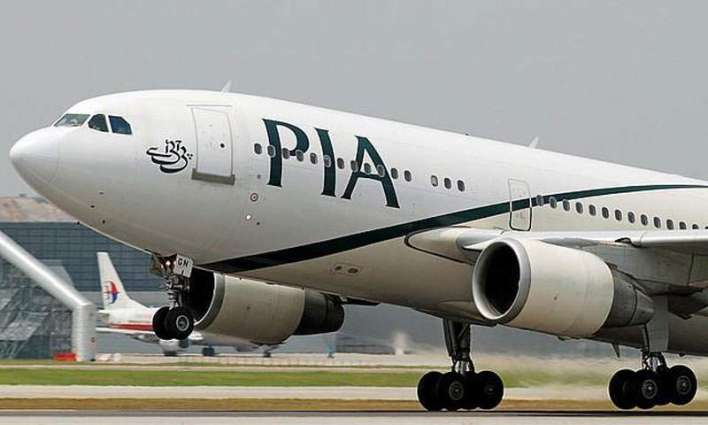 PIA staff is bestowed by an increment after 10 years