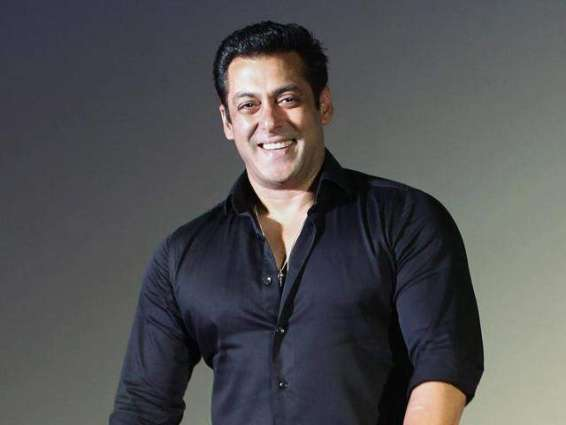 Salman Khan' wedding to be held on 18th November, but what will be the year?