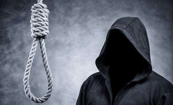 wife's murderer hanged till death