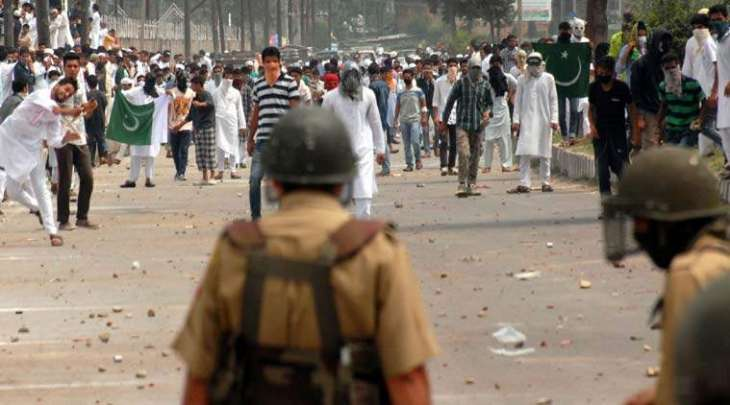 `Kashmiris struggling to secure right to self-determination'