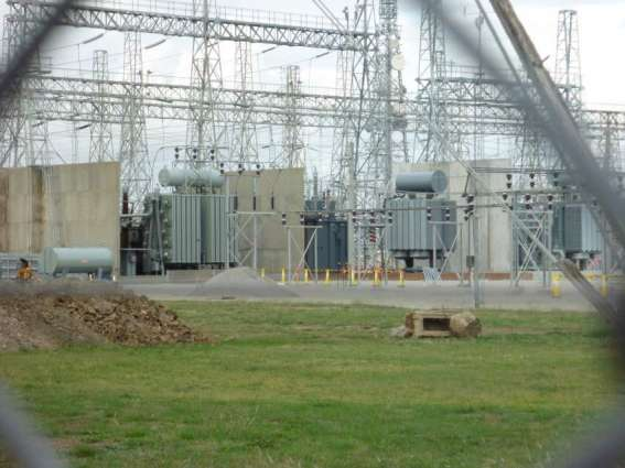 Work on new electricity feeder starts in Lower Dir