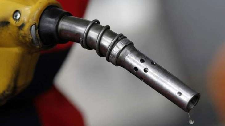 Oil prices edge up from two-month lows