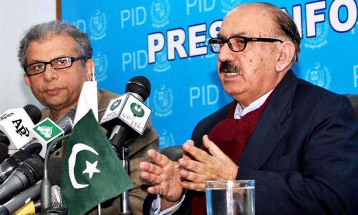 Int'l community should take notice of Indian atrocities