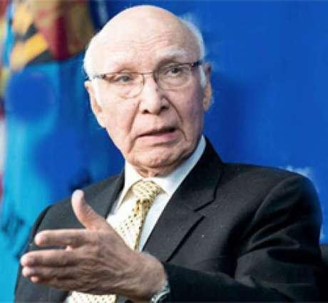 Kashmiris' demand for self-determination is not terrorism: Sartaj Aziz
