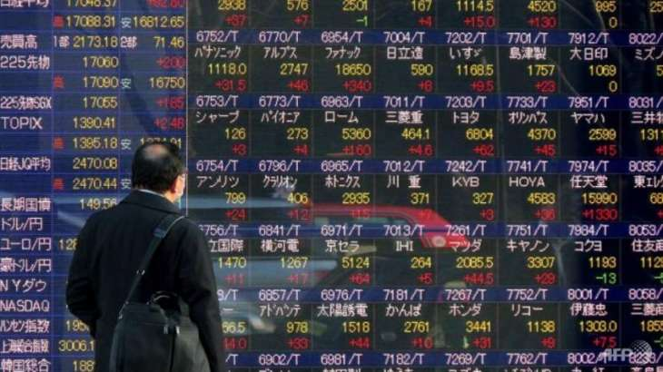 Asia markets cautious as Tokyo's winning run ends