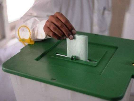 All set to hold general elections in AJK