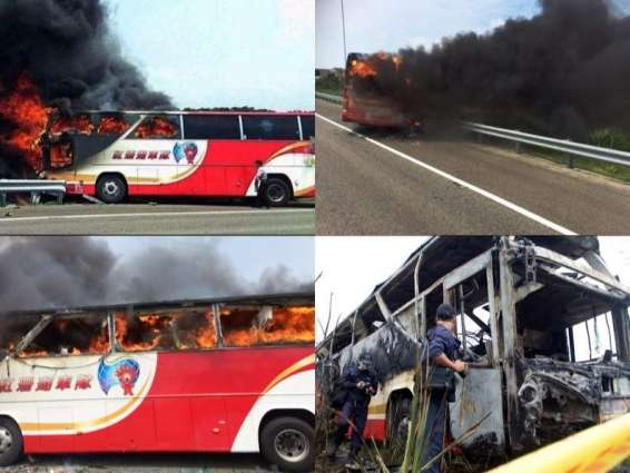 Taipei: Chinese tourist bus crashed in Taiwan, killing 26 people