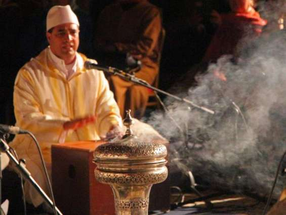 Sufi Museum Album to be launched on July 30