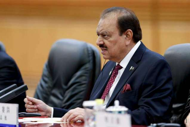 Balochistan to be brought at par with developed areas: President
