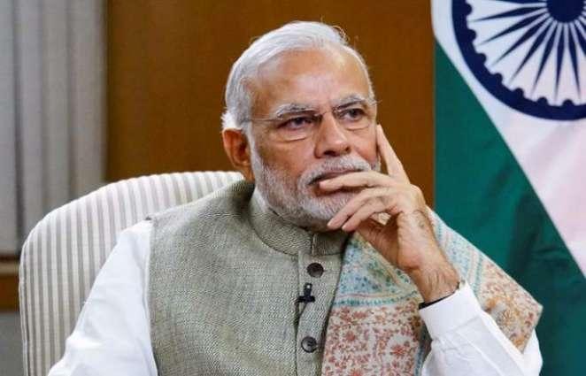 د هندي وزیراعظم نرېندرا مودي جعلي دستخط كوٶنكي په ضد مقدمه درج