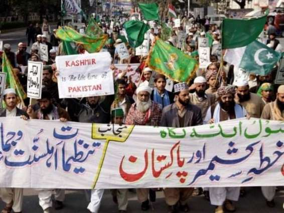 People hold rallies to express solidarity with Kashmiris