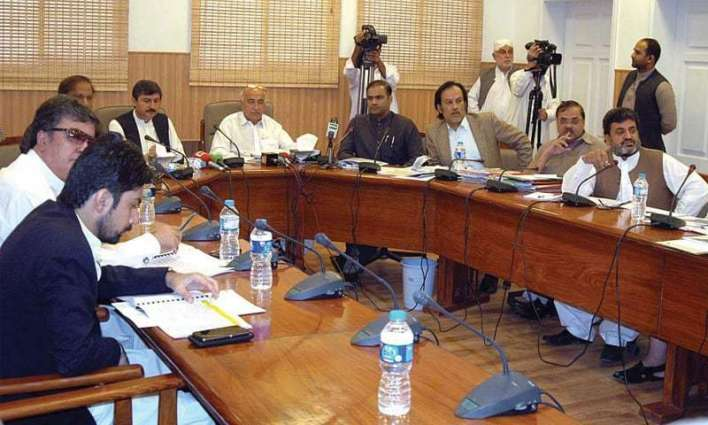 Inter-Provincial Coordination Ministry observes Black Day