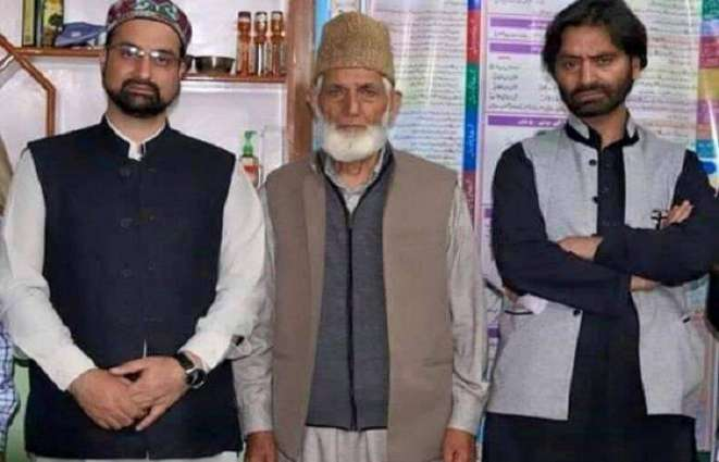 Ali Gilani, Mirwaiz, Malik extend strike call till July 25 in IOK
