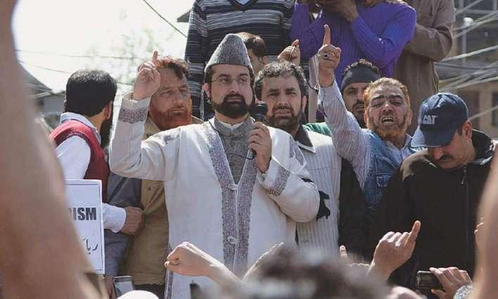 UN should play role to resolve Kashmir issue: Mian Qayyum
