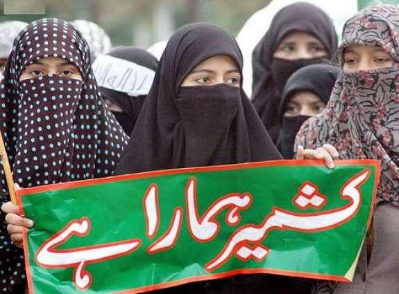 وزير شؤون كشمير وجلجت بلتستان الباكستاني: السلام في العالم مرتبط بحل قضية كشمير وفق طموحات الشعب الكشميري